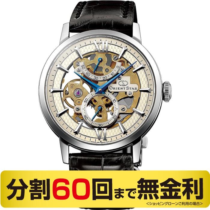 【2000円OFFクーポン&ポイント大幅UP 16日1:59まで】オリエントスター ORIENT STAR スケルトン WZ0041DX メンズ 手巻 腕時計 (60回)