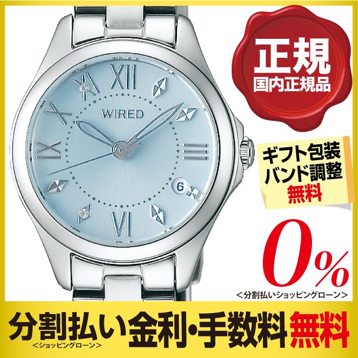 「3日は店内ポイント最大35倍」「1,000円OFFクーポン & 店内最大49倍 18日1:59まで」セイコー ワイアード SEIKO WIRED AGEK741 サマー限定モデル レディース 腕時計 (分割払い無金利)