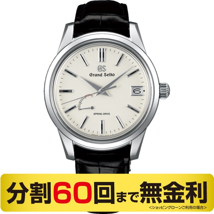 【2000円OFFクーポン&ポイント大幅UP 16日1:59まで】【60周年クロス プレゼント】グランドセイコー SBGA293 スプリングドライブ メンズ腕時計 (60回)
