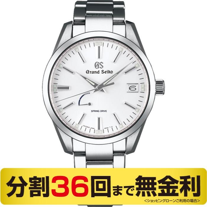 「本日、エントリーでポイント2倍」グランドセイコー GRAND SEIKO SBGA299 スプリングドライブ メンズ 腕時計 (36回無金利)