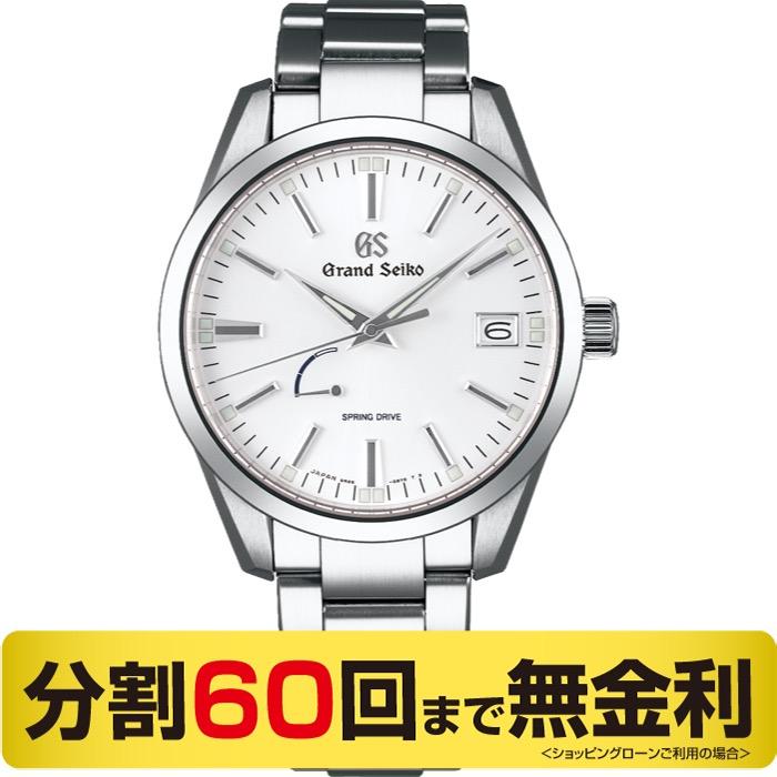 【2000円OFFクーポン&ポイント大幅UP 16日1:59まで】【60周年クロス プレゼント】グランドセイコー SBGA299 スプリングドライブ メンズ腕時計 (60回)