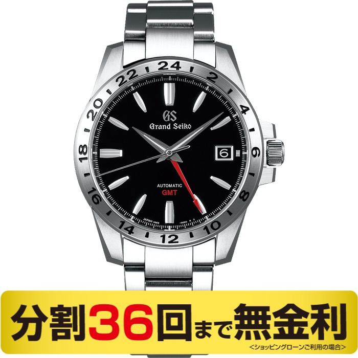 【3%OFFクーポンあり】グランドセイコー GRAND SEIKO SBGM227 メンズ 自動巻メカニカル GMT 腕時計 (36回無金利)