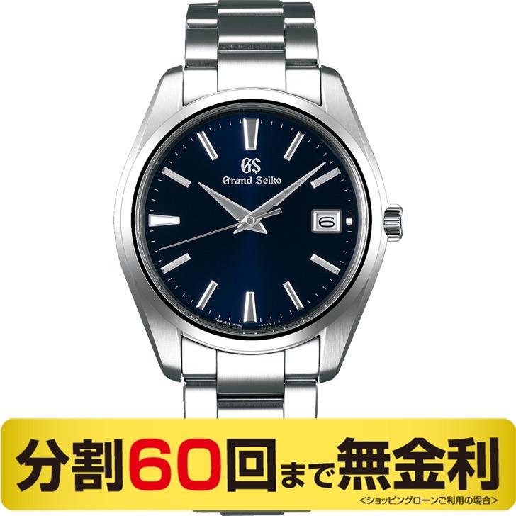 【保障できる】 【60周年ピンバッジプレゼント】グランドセイコー 腕時計 メンズ クオーツ 時差修正機能 SBGP013(60回無金利), ハトムギ工房 e7c6fd39