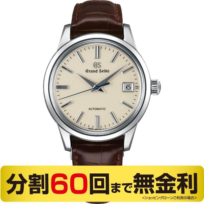 「3日は店内ポイント最大35倍」【GSロゴが光る USBメモリー プレゼント】グランドセイコー SBGR261 メンズ 自動巻メカニカル 腕時計 (60回無金利)
