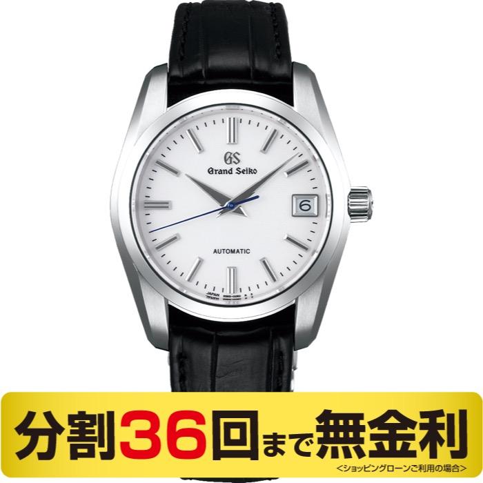「3日は店内ポイント最大35倍」【GSロゴが光る USBメモリー プレゼント】グランドセイコー SBGR287 メンズ 自動巻メカニカル 腕時計 (36回無金利)