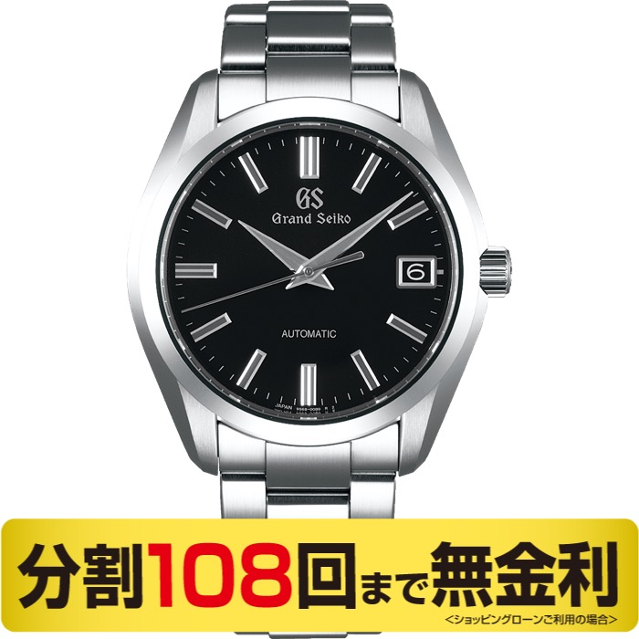 【2000円OFFクーポン&ポイント大幅UP 16日1:59まで】【60周年クロス プレゼント】グランドセイコー SBGR309 自動巻メカニカル メンズ腕時計 (108回)
