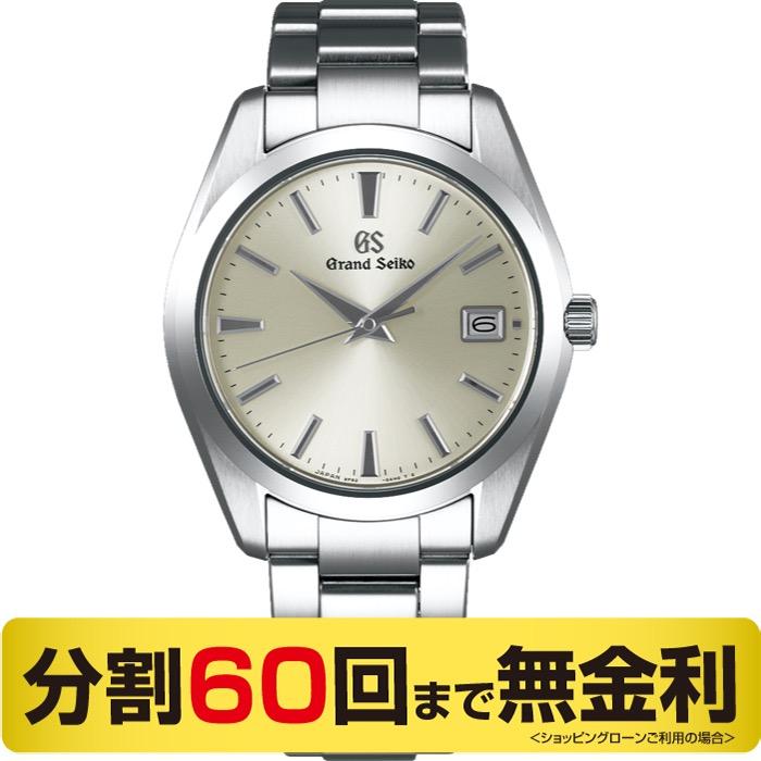 【ポイント最大47倍企画 28日1:59まで】【Grand Seiko ボールペン プレゼント】グランドセイコー SBGV221 メンズ クオーツ 腕時計 (60回無金利)