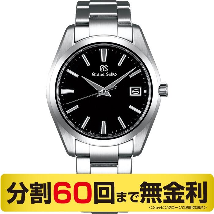 「3日は店内ポイント最大35倍」【GSロゴが光る USBメモリー プレゼント】グランドセイコー SBGV223 メンズ クオーツ 腕時計 (60回無金利)