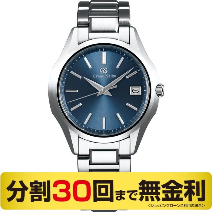 グランドセイコー SBGV235 メンズ クオーツ 腕時計 (30回無金利)