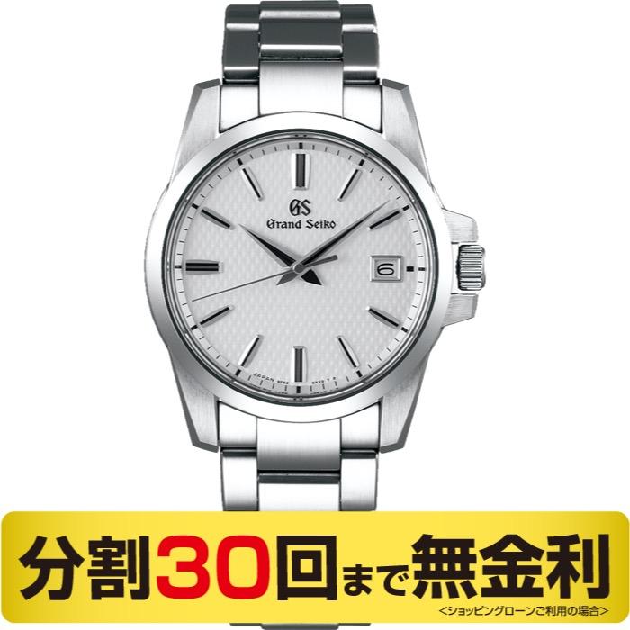 グランドセイコー SBGX253 メンズ クオーツ 腕時計 (30回無金利)