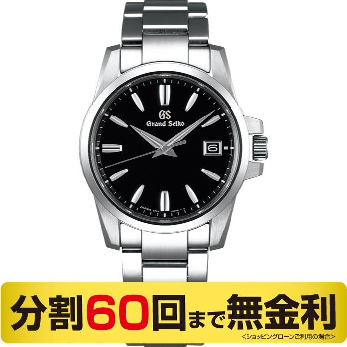 【ポイント最大47倍企画 28日1:59まで】【Grand Seiko ボールペン プレゼント】グランドセイコー SBGX255 メンズ クオーツ 腕時計 (60回無金利)