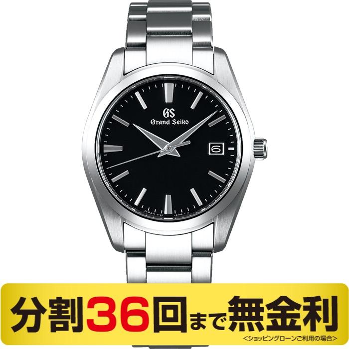 グランドセイコー GRAND SEIKO SBGX261 メンズ クオーツ 腕時計 (36回無金利)
