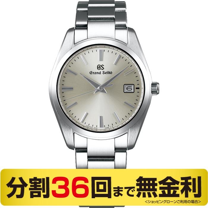 グランドセイコー GRAND SEIKO SBGX263 メンズ クオーツ 腕時計 (36回無金利)