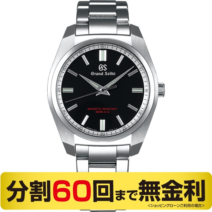「3日は店内ポイント最大35倍」【GSロゴが光る USBメモリー プレゼント】グランドセイコー SBGX293 強化耐磁 メンズ クオーツ 腕時計 (60回無金利)