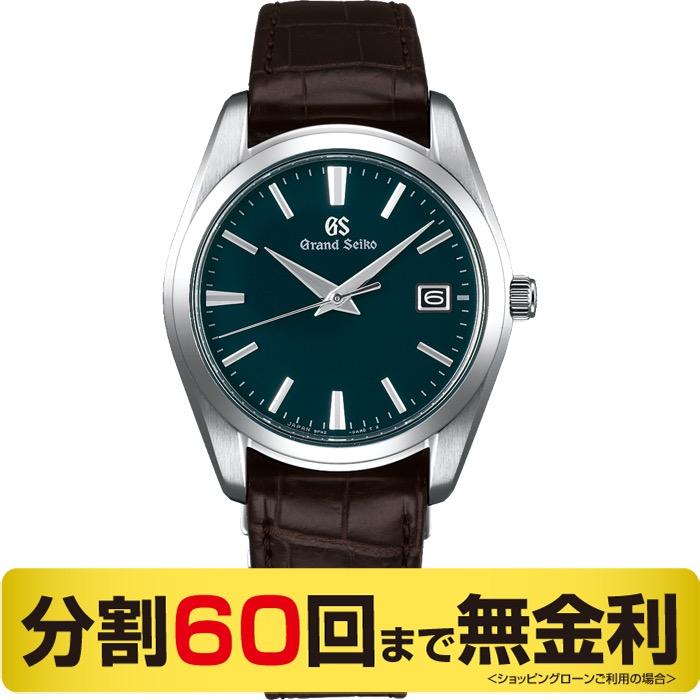 【2000円OFFクーポン&ポイント大幅UP 16日1:59まで】【60周年クロス プレゼント】グランドセイコー SBGX297 クオーツ メンズ腕時計 (60回)