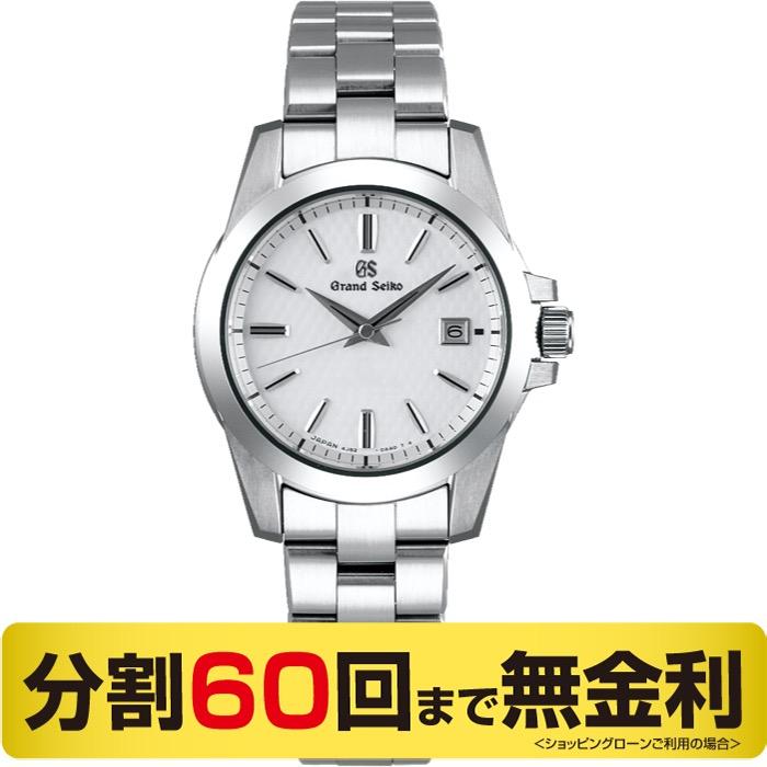 【2000円OFFクーポン&ポイント大幅UP 16日1:59まで】【60周年クロス プレゼント】グランドセイコー STGF253 クオーツ レディース腕時計 (60回)