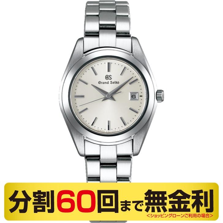 【2000円OFFクーポン&ポイント大幅UP 16日1:59まで】【60周年クロス プレゼント】グランドセイコー STGF265 クオーツ レディース腕時計 (60回)