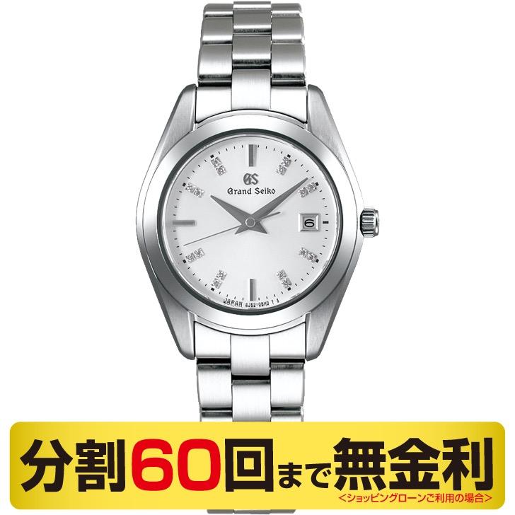 【ポイント最大47倍企画 28日1:59まで】【Grand Seiko ボールペン プレゼント】グランドセイコー STGF273 レディース ダイヤモンド クオーツ 腕時計 (60回無金利)