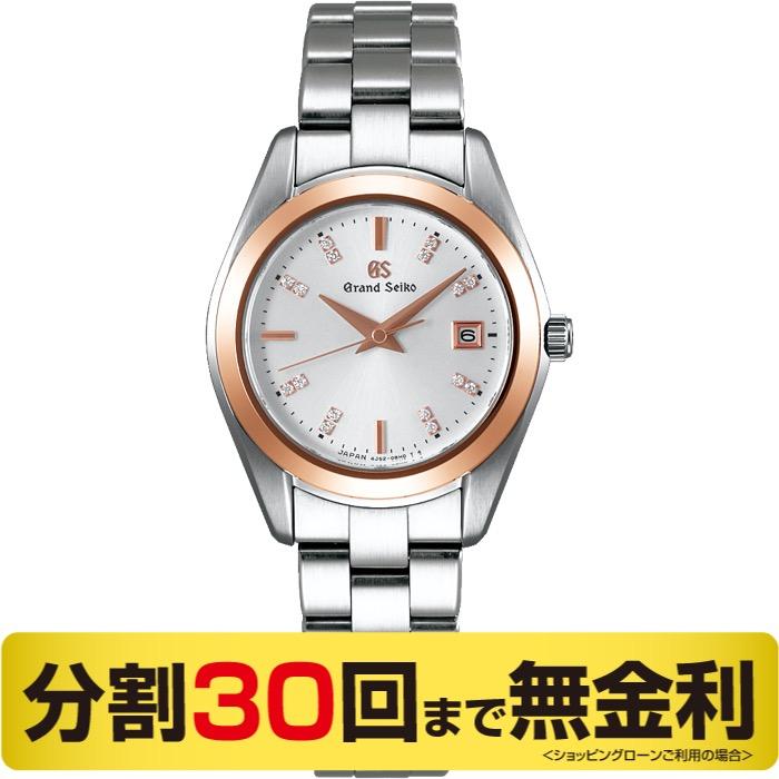 【2000円OFFクーポン&ポイント大幅UP 16日1:59まで】【60周年クロス プレゼント】グランドセイコー STGF274 ダイヤ クオーツ レディース腕時計 (30回)