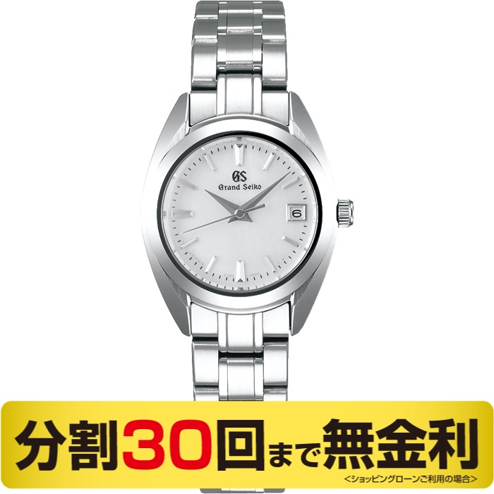 【GSロゴが光る USBメモリー プレゼント】グランドセイコー STGF275 レディース 白蝶貝 クオーツ 腕時計 (30回無金利)