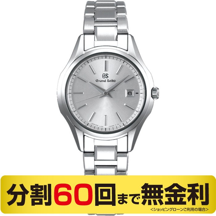 【2000円OFFクーポン&ポイント大幅UP 16日1:59まで】【60周年クロス プレゼント】グランドセイコー STGF281 クオーツ レディース腕時計 (60回)