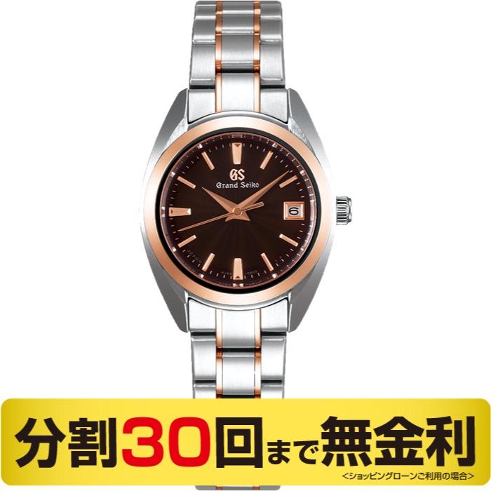 【2000円OFFクーポン&ポイント大幅UP 16日1:59まで】【60周年クロス プレゼント】グランドセイコー STGF312 チタン クオーツ レディース腕時計 (30回)