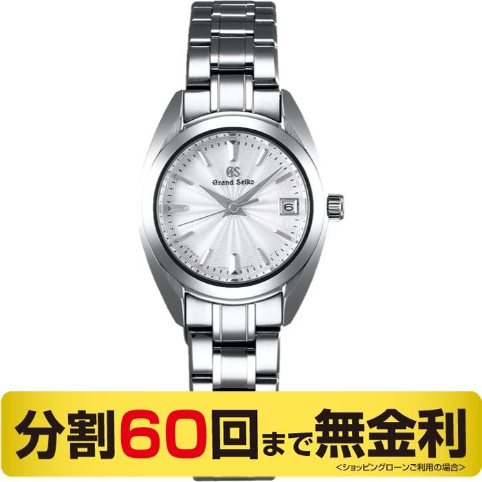 【2000円OFFクーポン&ポイント大幅UP 16日1:59まで】【60周年クロス プレゼント】グランドセイコー STGF313 チタン クオーツ レディース腕時計 (60回)
