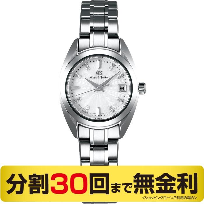 【ポイント最大47倍企画 28日1:59まで】【Grand Seiko ボールペン プレゼント】グランドセイコー STGF315 レディース チタン ダイヤモンド クオーツ 腕時計 (30回無金利)