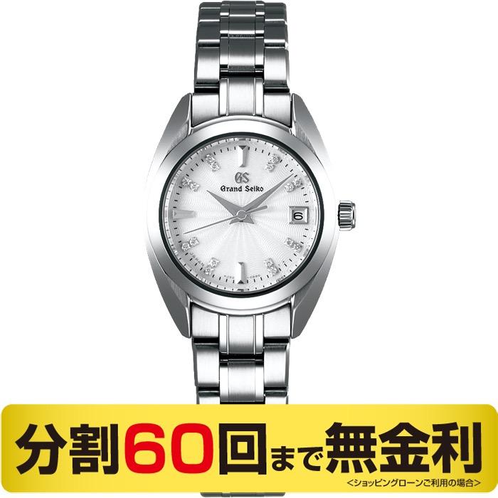 【2000円OFFクーポン&ポイント大幅UP 16日1:59まで】【60周年クロス プレゼント】グランドセイコー STGF315 チタン ダイヤ クオーツ レディース腕時計 (60回)