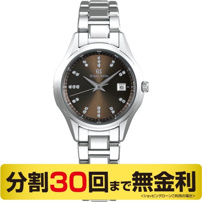 「3日は店内ポイント最大35倍」【GSロゴが光る USBメモリー プレゼント】グランドセイコー STGF327 ダイヤモンド レディース クオーツ 腕時計 (30回無金利)