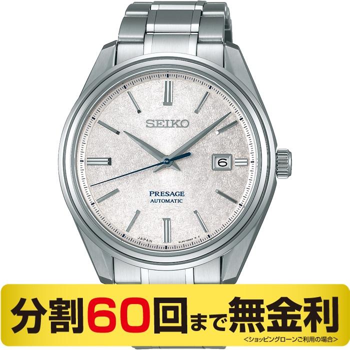 「3日は店内ポイント最大35倍」セイコー プレザージュ 限定モデル SARA015 自動巻 腕時計 (60回無金利)