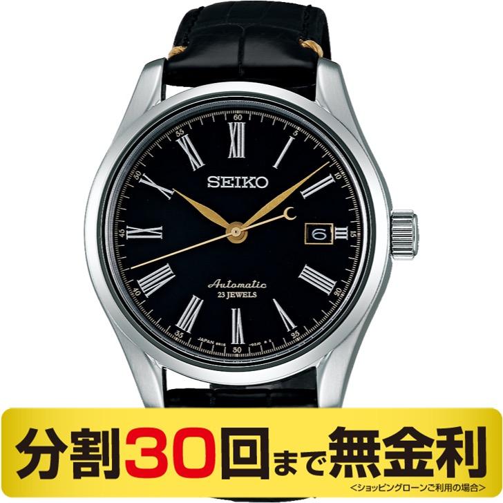 【2000円OFFクーポン&ポイント大幅UP 16日1:59まで】セイコー プレザージュ 漆ダイヤル SARX029 自動巻 メンズ腕時計 (30回)