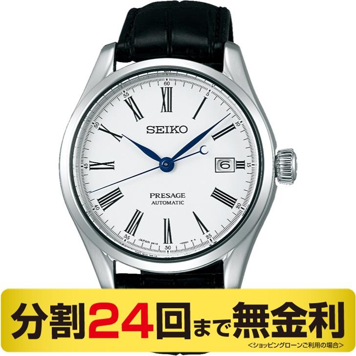 【2000円OFFクーポン&ポイント大幅UP 16日1:59まで】セイコー プレザージュ 琺瑯ダイヤル SARX049 自動巻 メンズ腕時計 (24回)