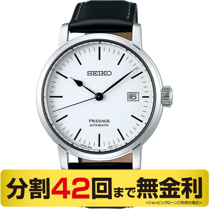 【2000円OFFクーポン&ポイント大幅UP 16日1:59まで】セイコー プレザージュ コアショップ専用モデル 琺瑯ダイヤル SARX065 自動巻 メンズ腕時計 (42回)