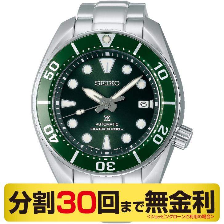 【2000円OFFクーポン&ポイント大幅UP 16日1:59まで】セイコー プロスペックス コアショップ限定 SBDC081 自動巻 ダイバーズ 200m防水 メンズ腕時計 (30回)
