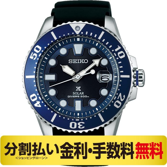 【2000円OFFクーポン&ポイント大幅UP 16日1:59まで】セイコー プロスペックス SBDJ019 ダイバースキューバ ソーラー 腕時計 (分割)