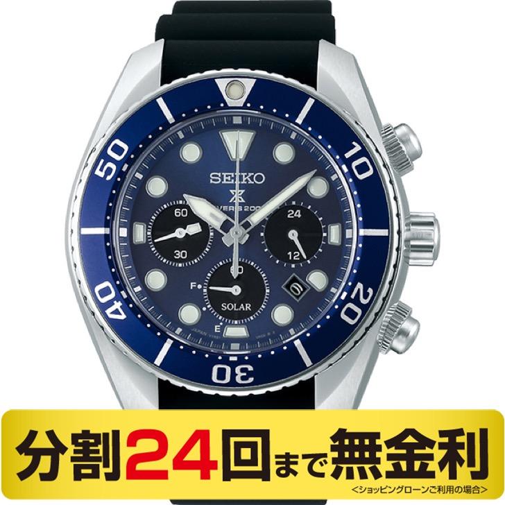【2000円OFFクーポン&ポイント大幅UP 16日1:59まで】セイコー プロスペックス コアショップ専用モデル スモウ SBDL063 ソーラー クロノグラフ メンズ腕時計 (24回)