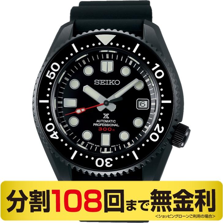 【2000円OFFクーポン&ポイント大幅UP 16日1:59まで】セイコー プロスペックス マリーンマスター ブラックシリーズ限定 SBDX033 自動巻 メンズ腕時計 (108回)