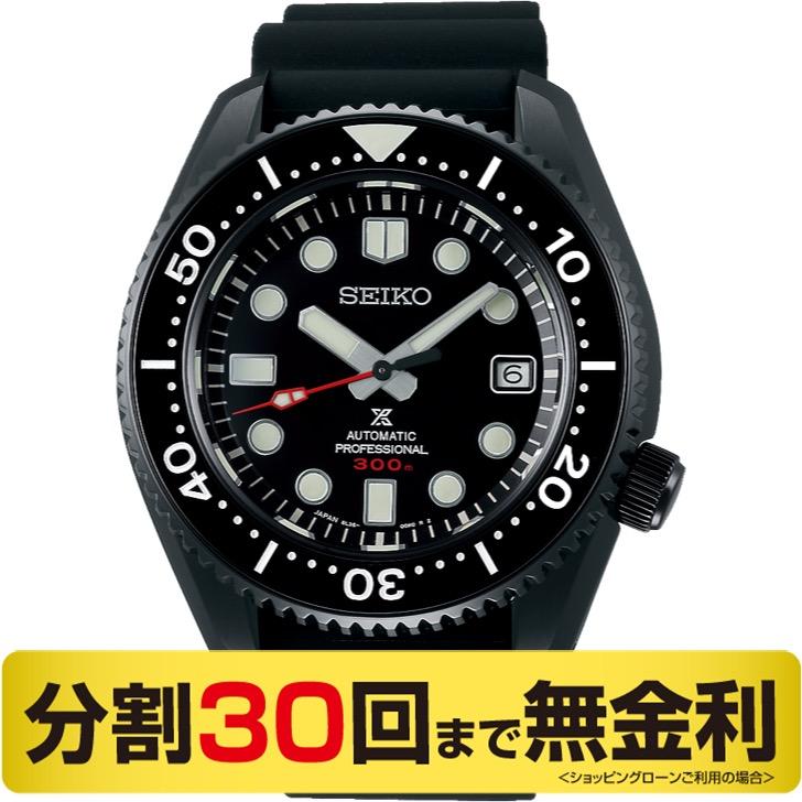 【2000円OFFクーポン&ポイント大幅UP 16日1:59まで】セイコー プロスペックス マリーンマスター ブラックシリーズ限定 SBDX033 自動巻 メンズ腕時計 (30回)