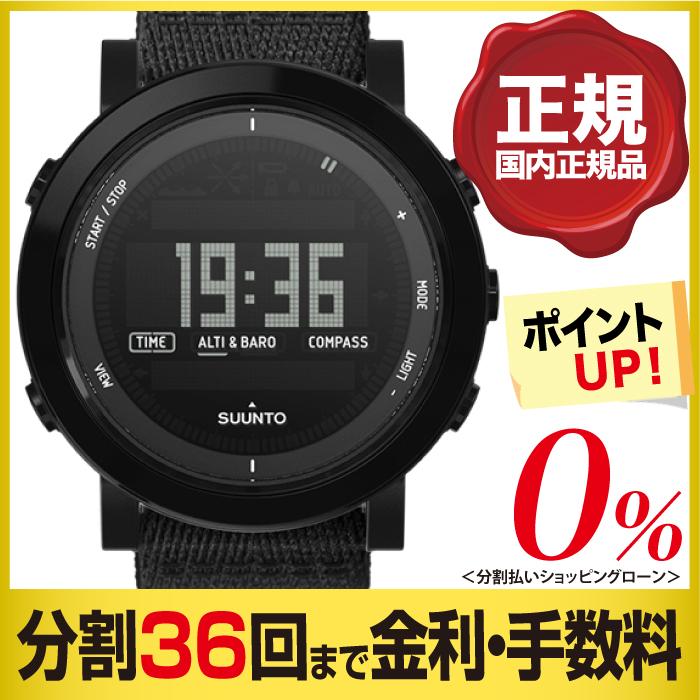 スント エッセンシャル セラミック オールブラック TX SS022438000 腕時計 (36回無金利)