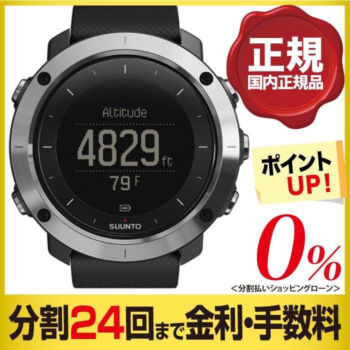 スント トラバース ブラック SS021843000 GPS 腕時計 (24回無金利)