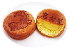Golden fabulous dolphinlike fish custard (12 pieces) (national souvenirs souvenirs Nagoya souvenir Aichi Nagoya souvenir souvenir gift suites pastry cake local limited Nagoya Castle Aichi's famous Gold Orca)