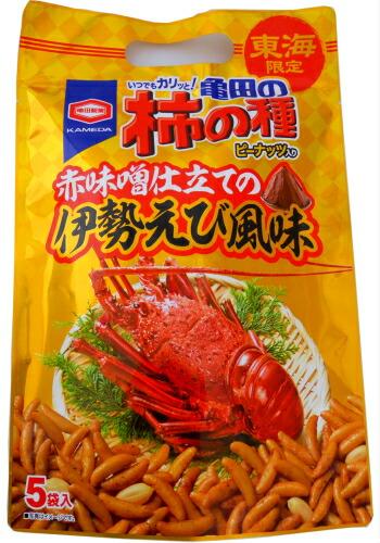 東海限定 亀田の柿の種 赤味噌仕立ての伊勢えび風味 110g