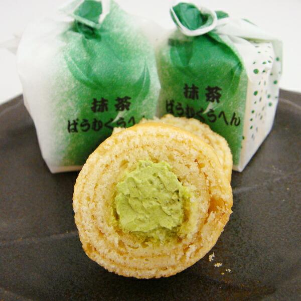 宇治抹茶 Baumkuchen 12 件 (京都、 宇治宇治抹茶綠茶禮品紀念品小吃蛋糕鮑姆 Baumkuchen 紀念品紀念品糖果)