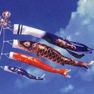 こいのぼり 鯉のぼり ベランダ用 こいのぼり 峰雅1.5m ベランダ用鯉のぼり 家紋入れ・名前入れ可能吹流し