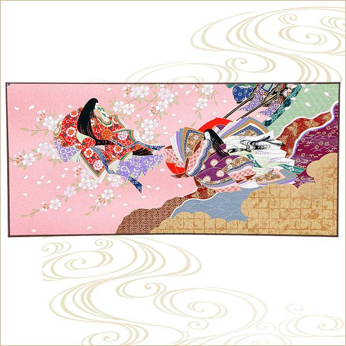 Miyage Rakuten Global Market Yuzen Washi Paper Crafts Two Folding