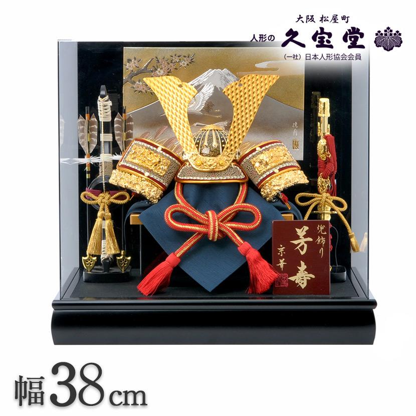 黄金兜 彫金富士 アクリルケース飾 五月人形 コンパクト