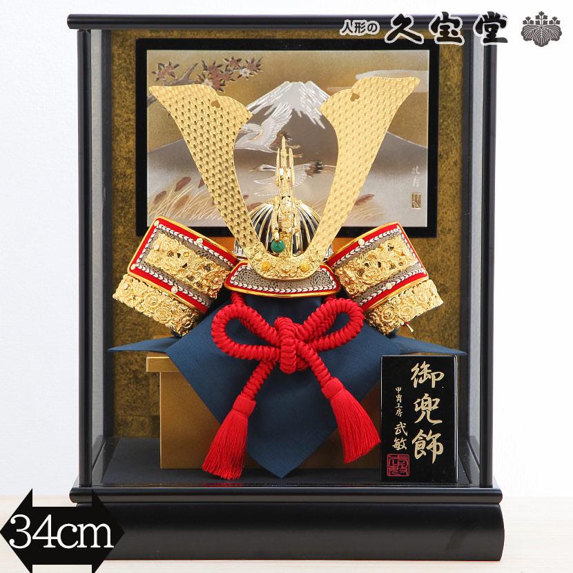 五月人形 コンパクト兜 ケース 13号 金赤 彫金富士山 兜ケース飾
