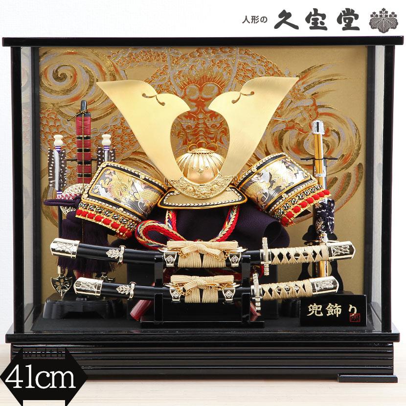 五月人形 コンパクト兜 ケース 12号 彫金大鍬 兜ケース飾