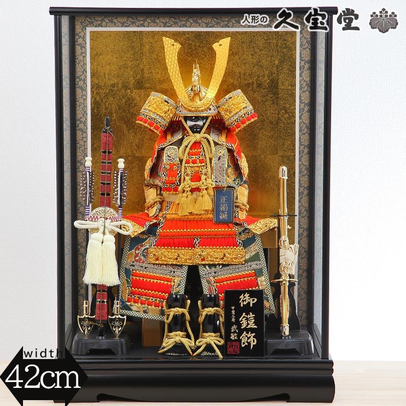 五月人形 鎧 ケース 5号 金小札 長鍬 鎧ケース飾